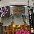 アパホテル〈大阪天満〉の写真_557920