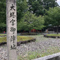 吉野山の写真_560093