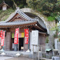甲山寺(第74番札所)の写真_570384