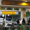 上野駅の写真_570953