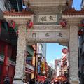 南京町の写真_584188