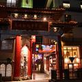 長崎新地中華街の写真_584900
