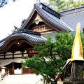 尾山神社の写真_599052