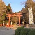 香取神宮の写真_599993
