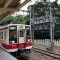 新高徳駅の写真_608251