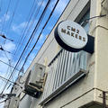 CM2 MAKERS TOKYOの写真_666081