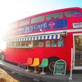 ロンドンバスカフェの写真_702284