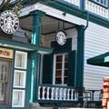 スターバックスコーヒー 神戸北野異人館店(STARBUCKS COFFEE)の写真_743031