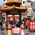 南京町の写真_743033
