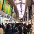 近江町市場の写真_749690