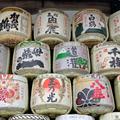 松尾大社の写真_763493