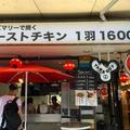 ポヨ 吉祥寺の写真_786708