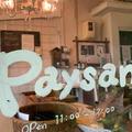 Paysan(ペイザン)の写真_803604