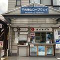 千光寺山ロープウェイの写真_807172