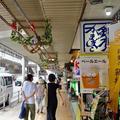箱根湯本駅前商店街の写真_812763