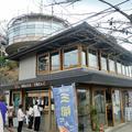 高尾山スミカの写真_856780