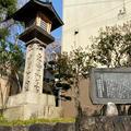 草津宿 追分道標の写真_915637