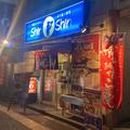 博多らーめん ShinShin(シンシン)天神本店の写真_981805