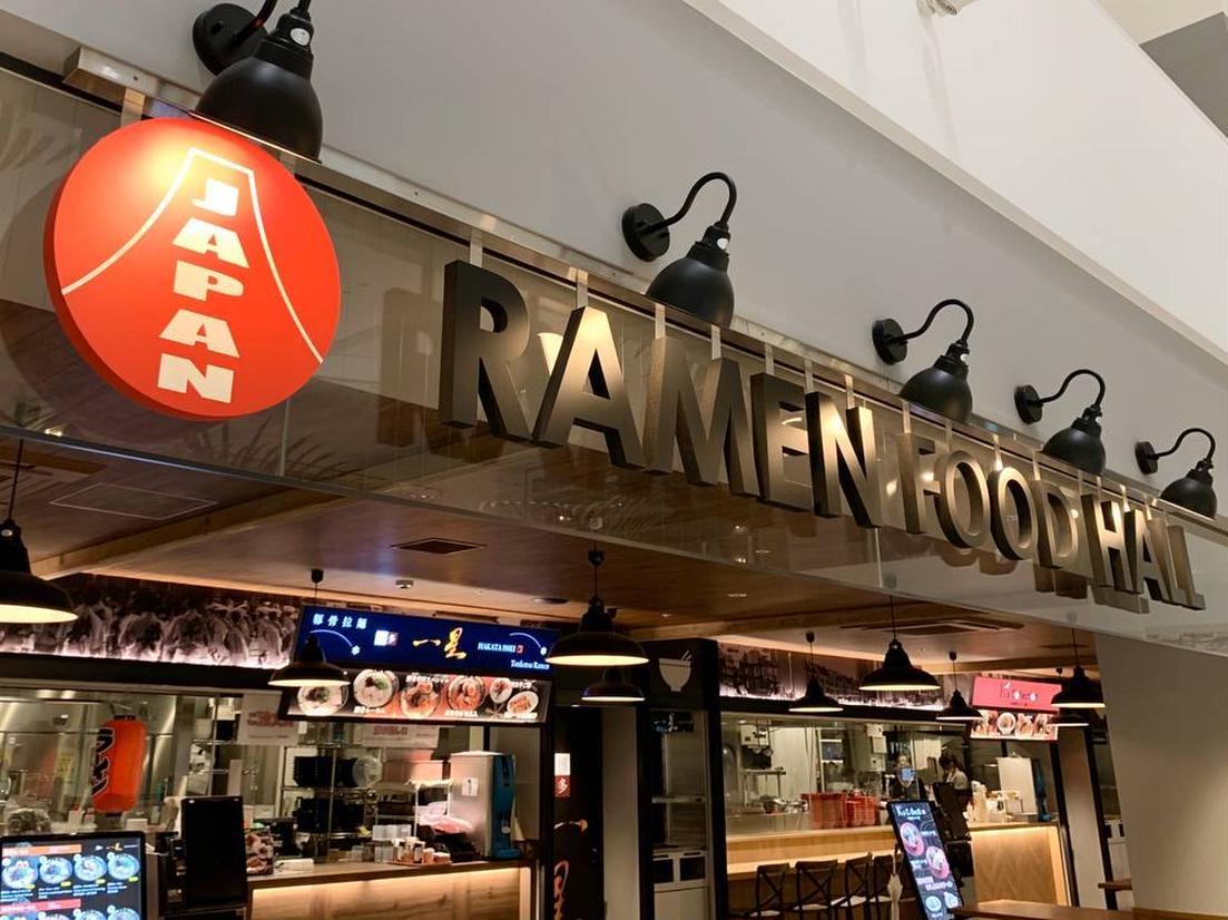 JAPAN RAMEN FOOD HALL
