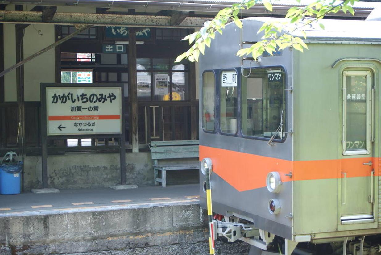 鉄道 イメージ
