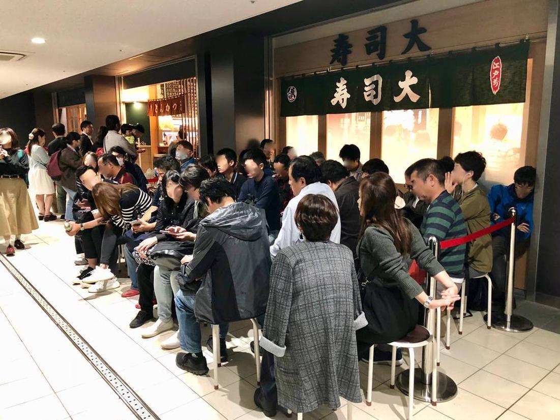 水産仲卸売場棟 3階飲食店街 寿司大