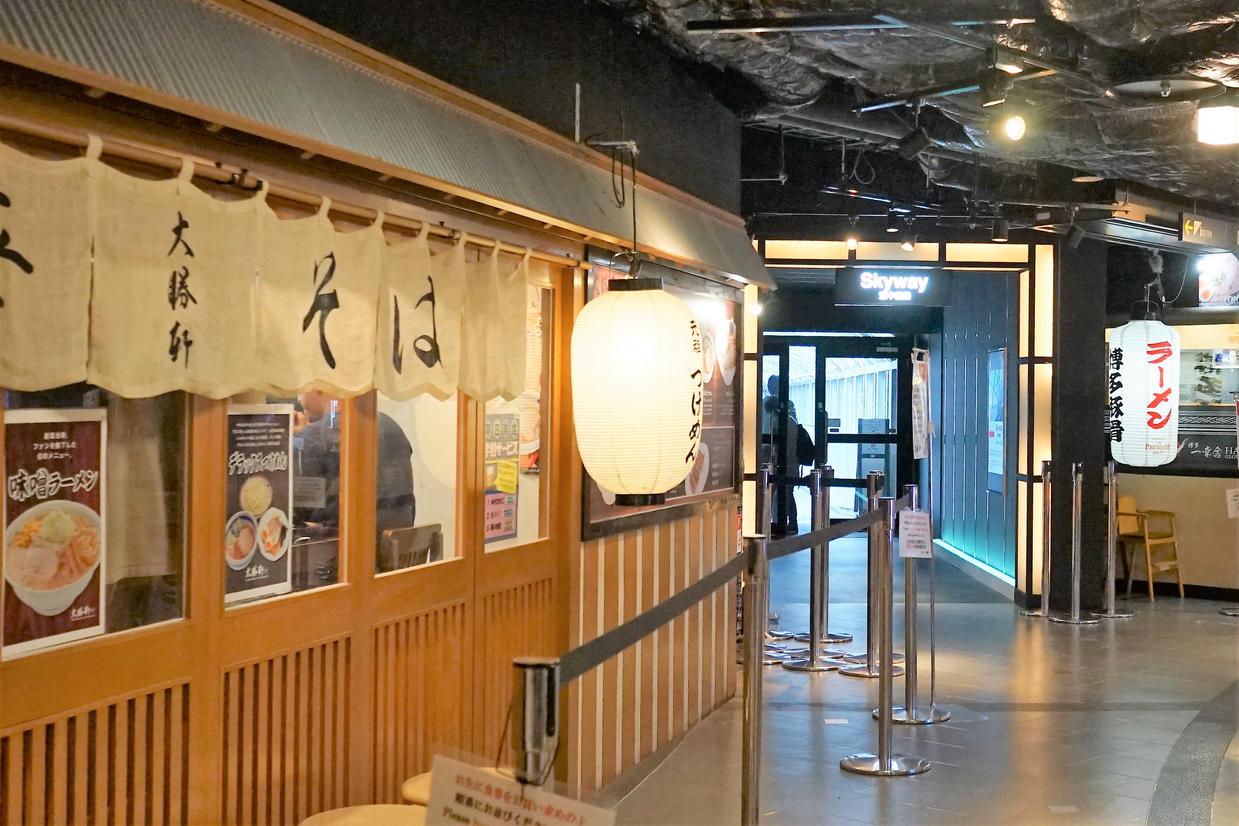 京都拉麺小路内にある西側入り口