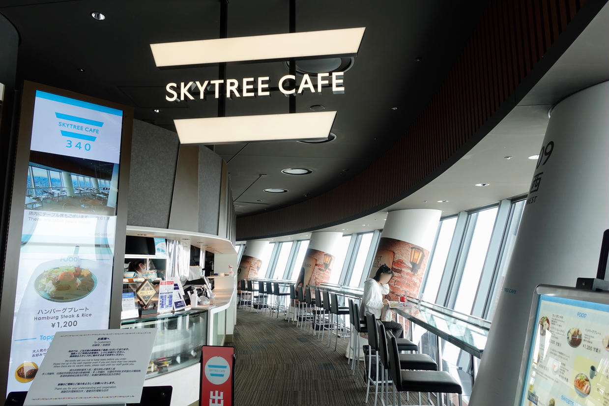 SKYTREE CAFE フロア350
