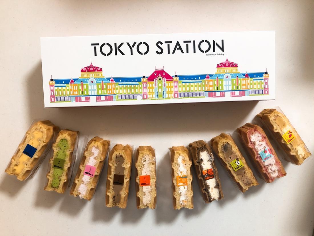 ワッフル・ケーキの店 エール・エル(R.L)「東京駅限定ワッフル10個セット」