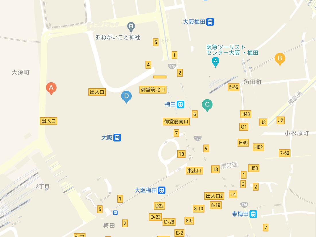 梅田・大阪エリア