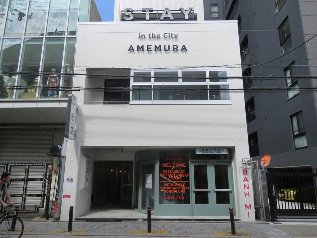 STAY in the City AMEMURA 外観