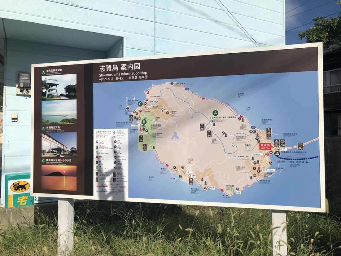 志賀島 案内図