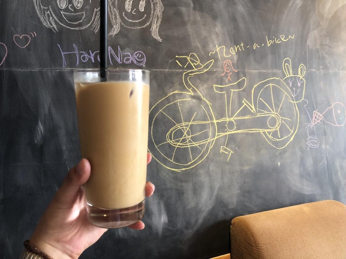 シカシマサイクル カフェオレ