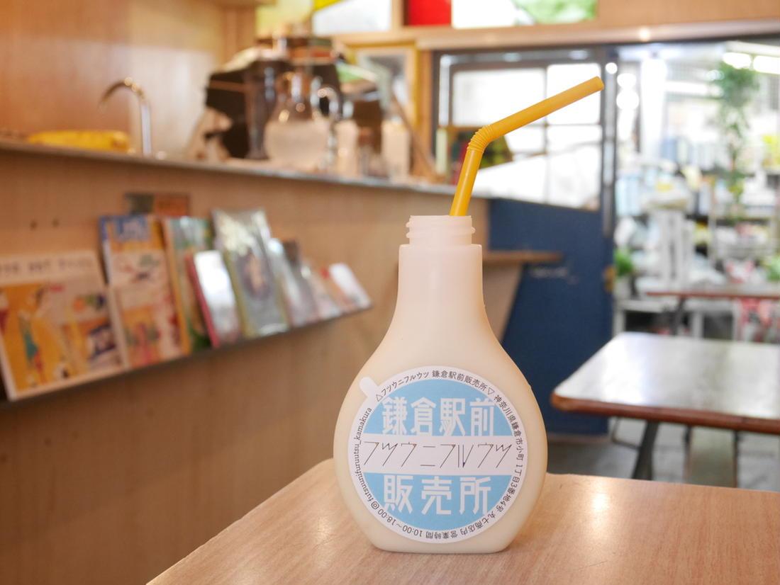 フツウニフルウツ 鎌倉駅前販売所