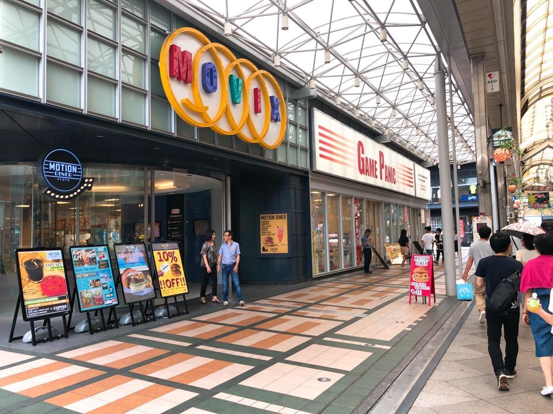 GAME PANIC京都 外観