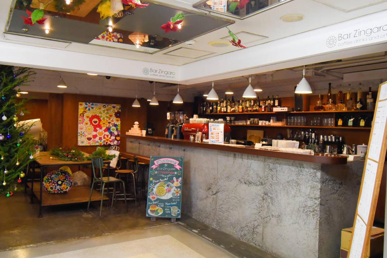 バー・ジンガロ(Bar Zingaro)