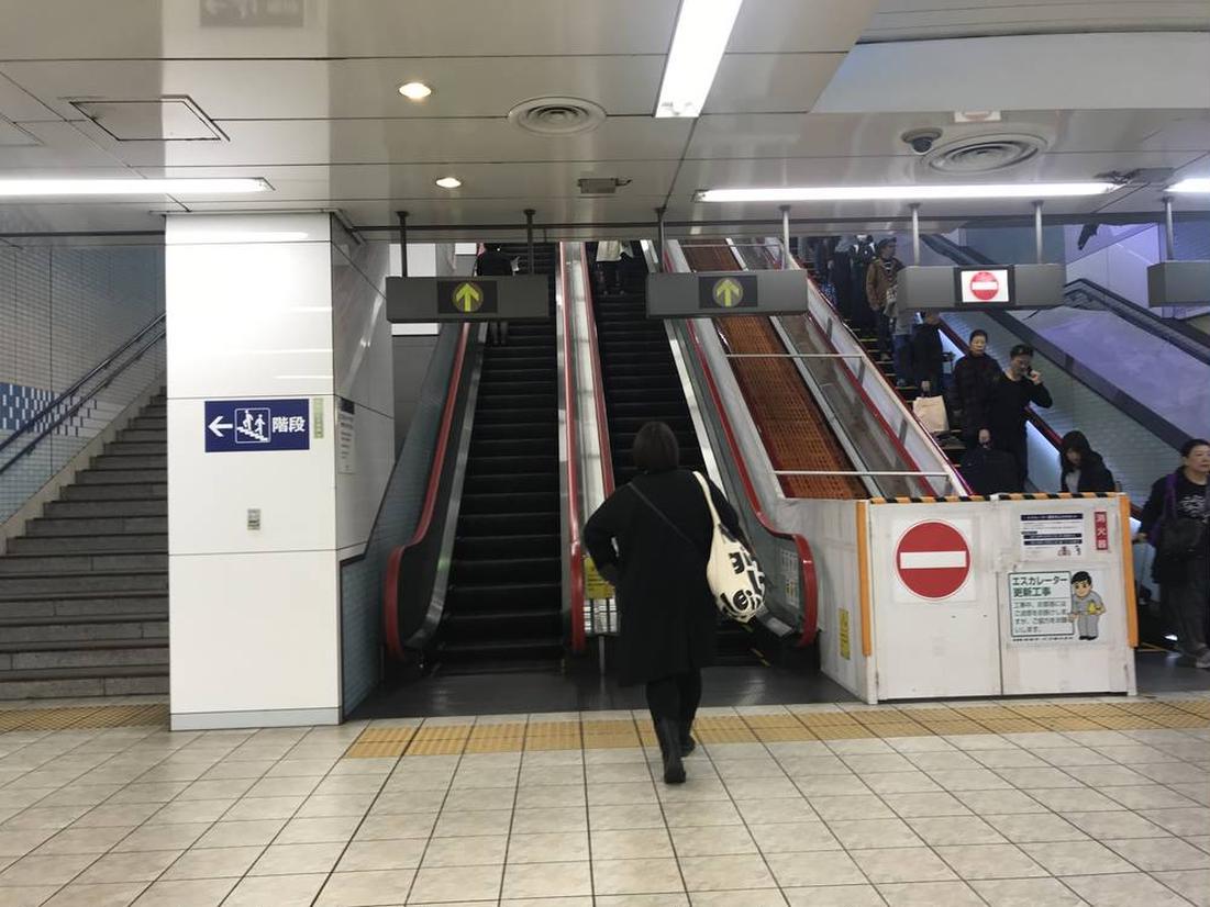 京急線 エスカレーター