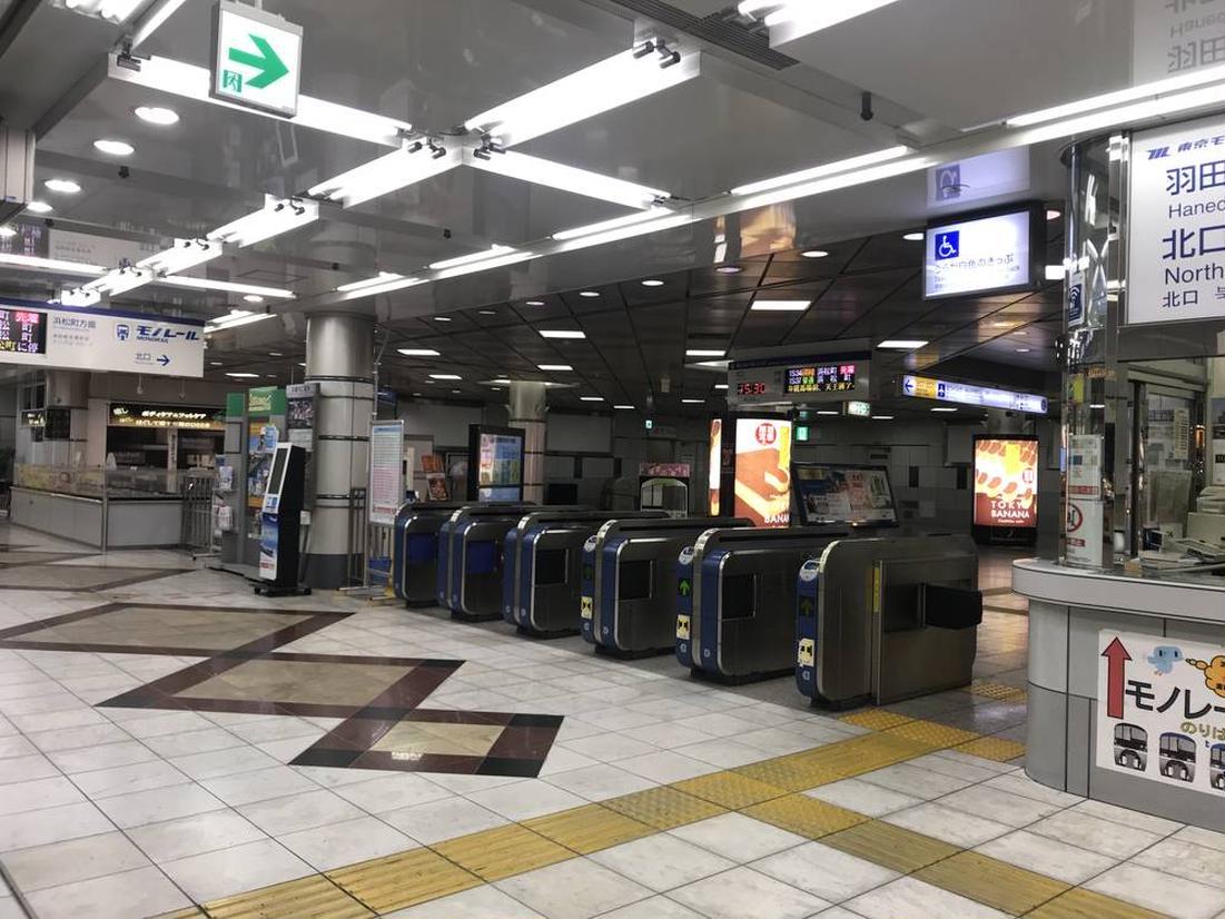 東京モノレール 改札