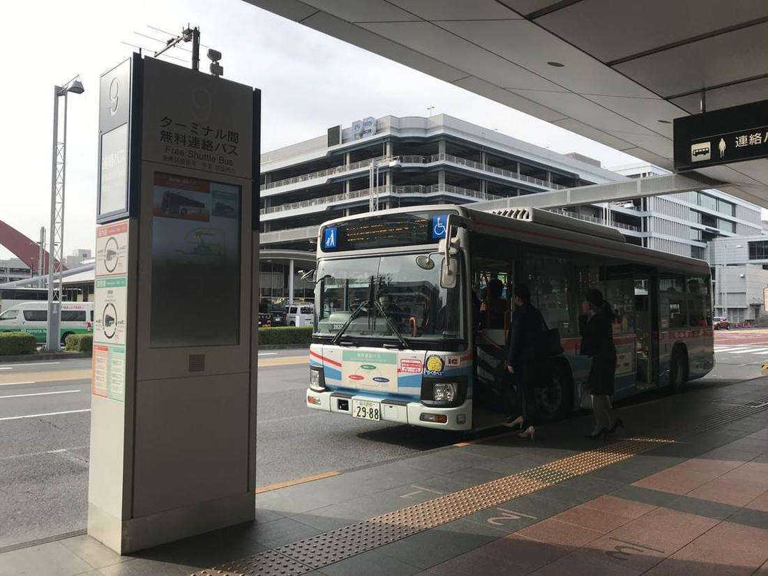 無料連絡バス乗り場