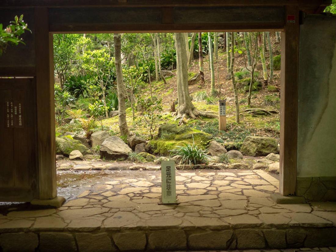 日本庭園・書院