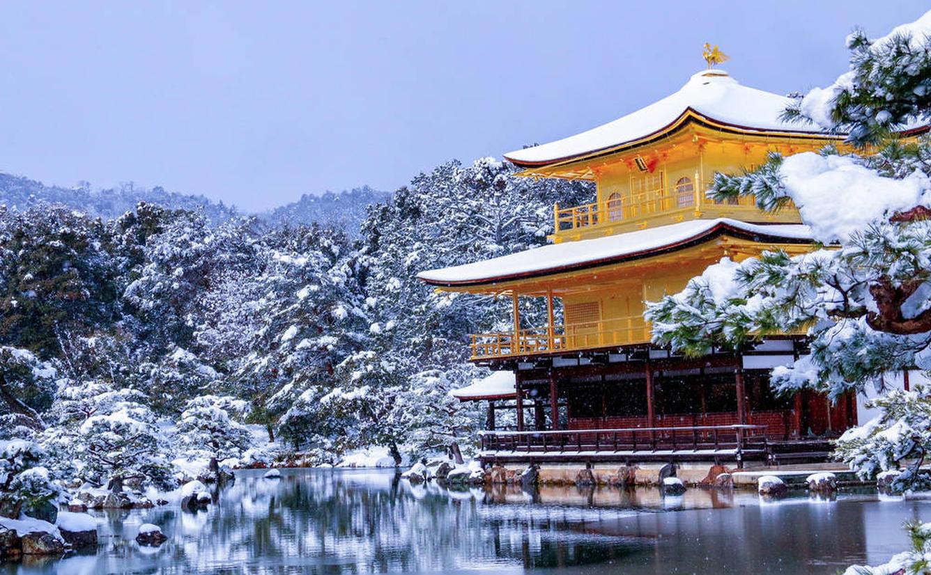 【京都観光】2020年2月はここをチェック!のカバー画像