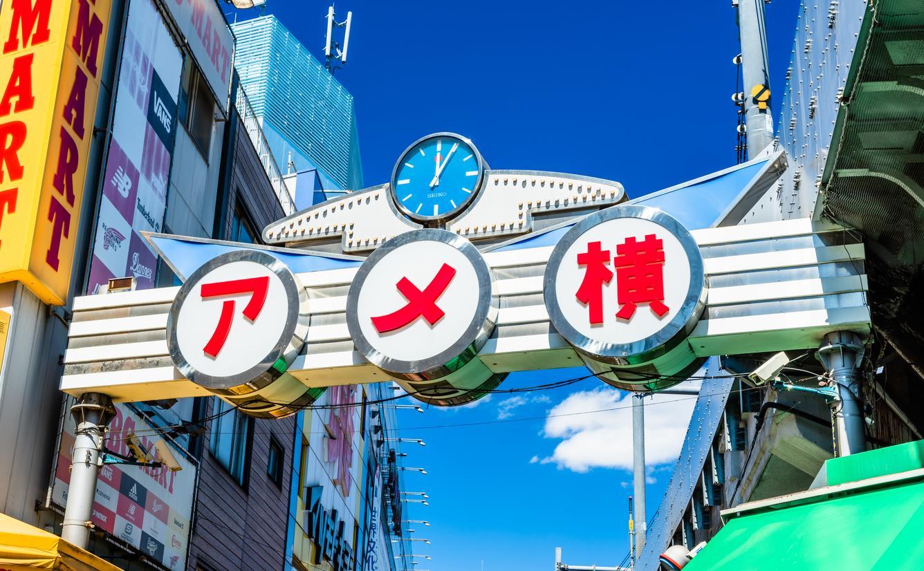 【上野・アメ横】アクセス解説!電車やバスでの行き方をご紹介のカバー画像