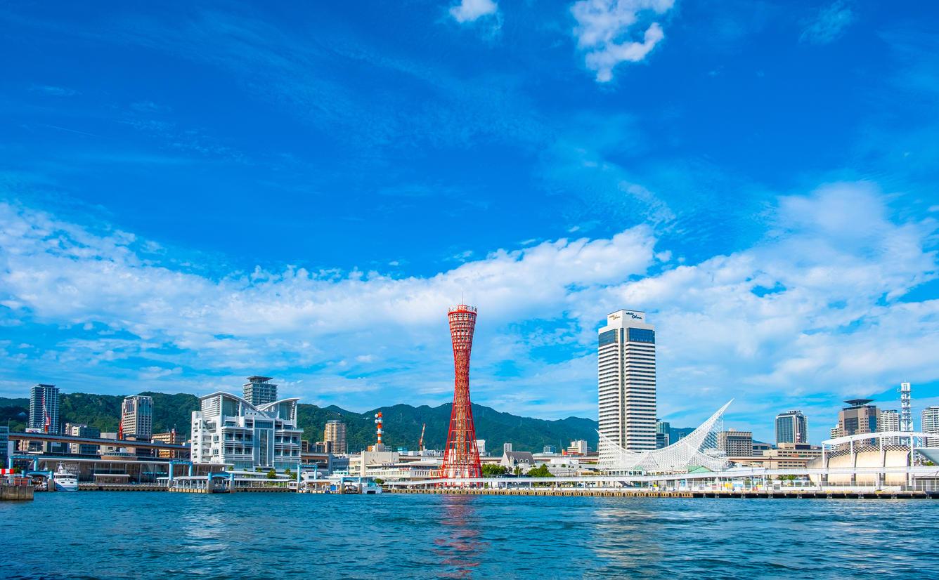 神戸旅行ガイド!人気エリアや見どころ・アクセス情報が満載!のカバー画像