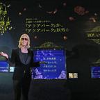 ホスト界の頂点と水族館界の最先端のコラボ!『ROLAND魚録展』本人出席のオープニングイベントが開催