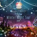 環境省に認定された日本一の星空鑑賞「天空の楽園 Winter Night Tour 2019」開催中
