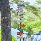 親子で楽しむ野外フェスティバル「mammoth HELLO CAMP」が山梨県富士西湖で開催!