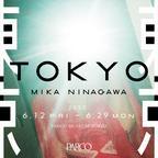 蜷川実花 新作写真集刊行記念展「東京 TOKYO / MIKA NINAGAWA」開催