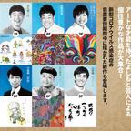 人気芸人の個性豊かな作品が大集合!「よしもと美術館サテライト展イン東急プラザ渋谷」開催