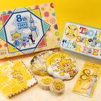 「東京スカイツリータウン(R)」で開業8周年を記念した限定グッズやメニューを販売!屋外イベントも開催