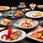 伊勢海老ディナーを味わう!南伊豆・北川温泉の宿「吉祥CAREN」から秋を満喫するグルメプラン発売