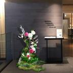 ホテル「THE THOUSAND KYOTO」で花と緑が楽しめるイベント開催!バラ摘み体験や特別メニューも